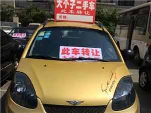瑞麒瑞麒X12012款 1.5 手动 运动型  [大个子车行