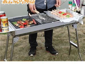 【城口租赁】户外用品烧烤架子出租