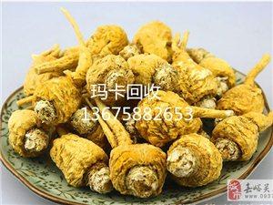 浙江富升农产品回收公司136.7588.2653
