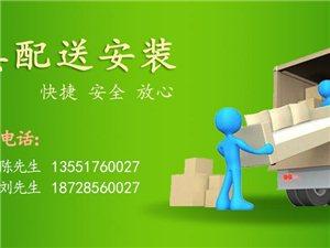遂宁周边家具拆装,安装,维修一体服务
