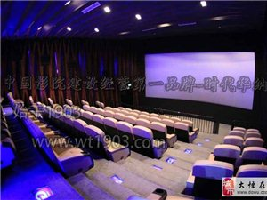 電影院加盟怎么樣_全國票房142天過200億