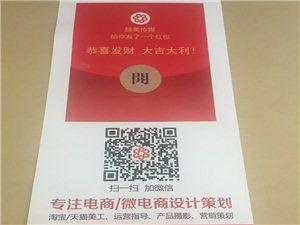 青州平面設計/青州網站建設