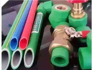诚信水电专业水电安装及维修 安装灯饰卫浴