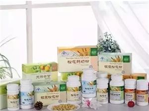 大悟國珍健康生活館
