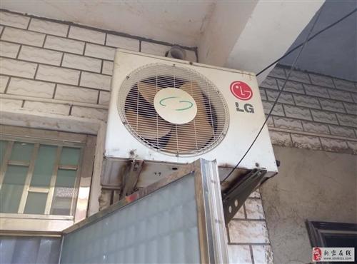 低價處理一臺掛機空調