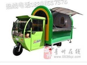 定制电动餐车小吃车