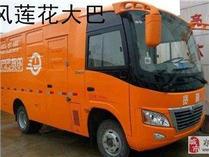东风莲花中巴箱式货车有货源