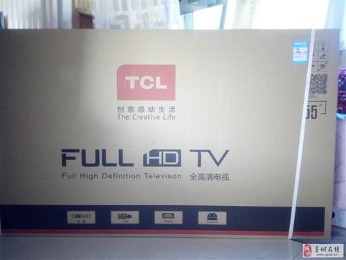 出售TCL55寸LED液晶电视全新的未开封的