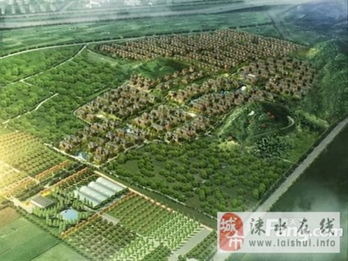 恒大京南半岛
