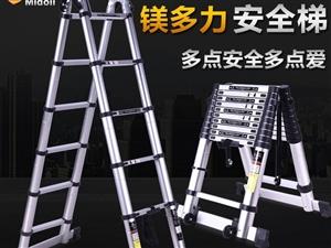 镁多力伸缩梯人字梯家用折叠梯升降楼梯加厚扶梯铝