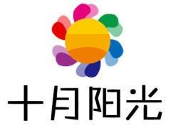 廣漢十月陽光品牌月嫂公司