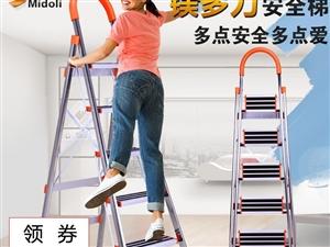 镁多力不锈钢梯子铝合金加厚人字梯多功能四五六步折叠