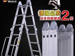 镁多力多功能伸缩梯工程梯子家用人字梯升降梯加厚