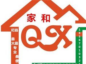 杞县专业快捷划算的搬家公司