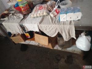 早餐桌椅,不锈钢大案板,不锈钢桶等,早餐用品