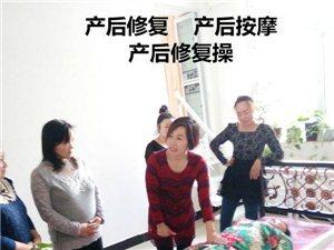 梅河口市銘洋母嬰護理職業培訓學校 正規專業就業率高