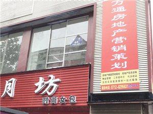 川马桥头棉花公司宿舍