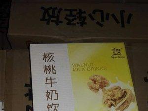 輝山核桃奶飲品批發、零售