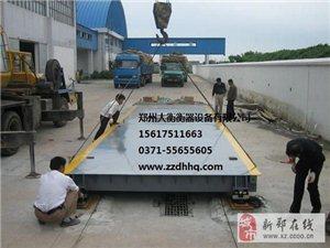 郑州新郑中牟地磅汽车衡维修安装调试的价格