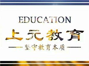 滁州学历教育|滁州办真实学历的学校在哪