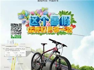 出售喜德盛自行车