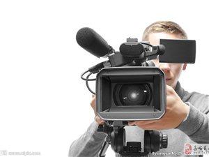 本人?#36758;?#21508;类摄影摄像业务,私人、单位、婚庆公司均可