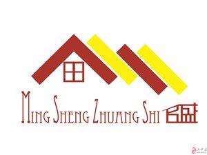 承接各類家裝工裝工程,價格優惠歡迎來電詳談