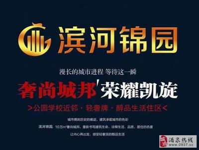 皇冠现金投注网下载|首页滨河锦园
