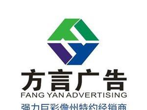 广告制作商
