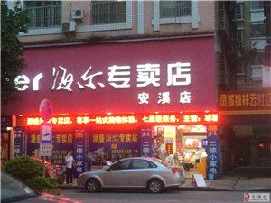 36米大街广三和大酒店正对面店面出租