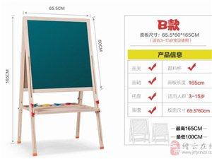 供应儿童升降画板/教学板/笔筒
