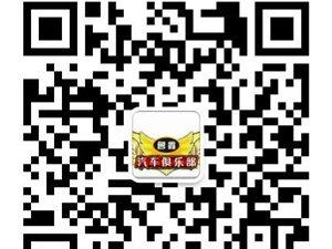 青州個人 7座頂配江淮瑞風商務帶司機出租