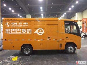 密巴巴货的全新定制福田风景―带货源售车