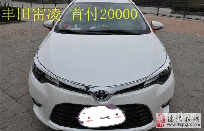 二手车2015年丰田雷凌车型96000元转让