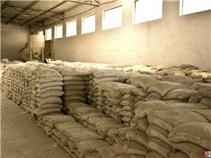 【廠家專業生產】外墻真石漆、保溫砂漿、環保膩子粉