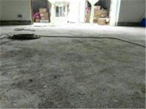 厂房。车库地坪起灰起砂治理技术登陆枝江