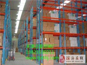 貨架天津貨架廠倉儲貨架倉儲籠重型貨架中型貨架懸臂架