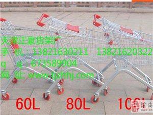 購物車天津超市手推車超市購物車提籃車歐式購物車