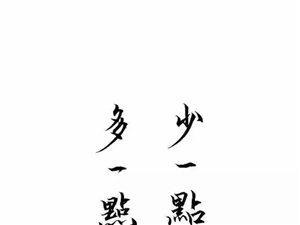 """尚美纹饰最新推出时下最流行之""""韩式半永久微纹身"""""""