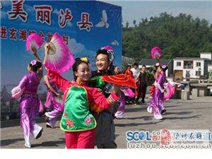 泸州红豆演义、红豆歌舞团、泸州十强红豆歌舞团