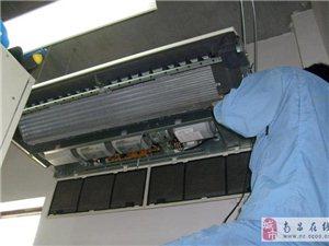 南昌市青云譜區空調移機,維修,保養,清洗。