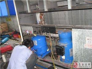 南昌市小蓝空调移机,维修,加氟,保养。