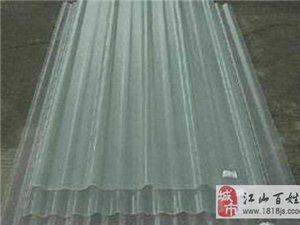 江山市匯昌夾芯板廠批發銷售彩鋼夾芯板系列