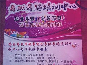 學習專業中國舞就到寧晉舞琳舞蹈培訓中心