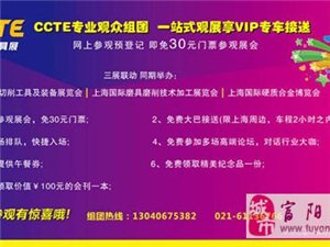 高端金剛石微粉專業制造商入駐上海國際磨具磨削展