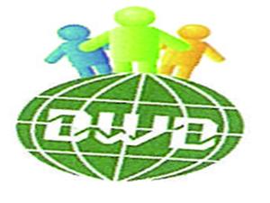 多維達家政為您提供專業保潔、保姆、育嬰、月嫂等服務