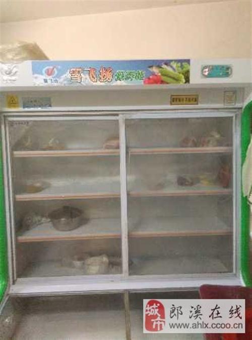 冰柜转让,有意者快速联系