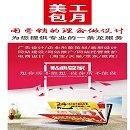 青州做廣告設計的