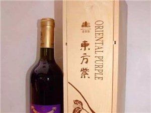 紫酒对女人的8大养生功效