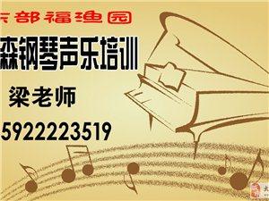 钢琴培训招生啦,免费试学一节课